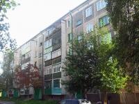 Братск, Крупской ул, дом 36