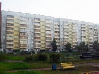 Братск, Крупской ул, дом 43