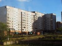 Братск, Маршала Жукова ул, дом 3