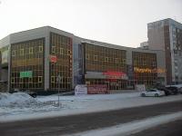 Bratsk, blvd Pobedy, house 18. shopping center
