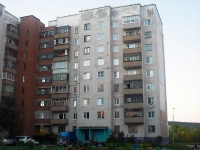 Bratsk, blvd Pobedy, house 16. Apartment house