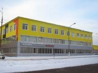 Братск, улица Коммунальная, дом 9. многофункциональное здание
