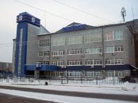 Братск, улица Коммунальная, дом 21. офисное здание