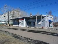 Bratsk, Lomonosov st, 房屋 5. 多功能建筑