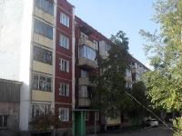 Братск, Малышева ул, дом 2