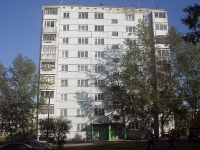 Братск, Малышева ул, дом 14
