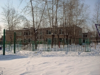 Братск, Металлургов ул, дом 11