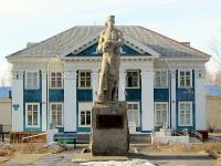 улица Ангарстроя. памятник транспортным строителям Восточной Сибири