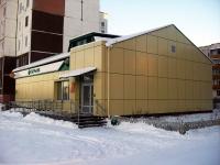 ,  , house 10В. 银行