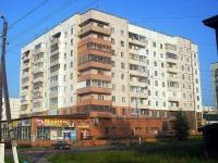 ,  , house 12Б. 公寓楼