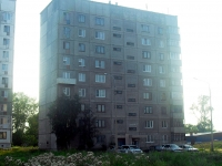 Братск, Вокзальная ул, дом 13