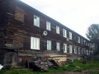 Bratsk, st Geofizicheskaya, house 39. Apartment house
