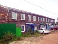 Bratsk, Geofizicheskaya st, 房屋 39. 公寓楼