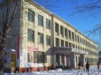 улица Енисейская, дом 32. спортивный комплекс Чемпион