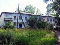 Братск, Железнодорожная ул, дом 9