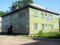 Братск, Железнодорожная ул, дом 14