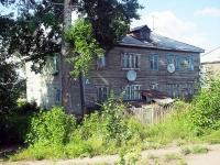 Братск, Железнодорожная ул, дом 20