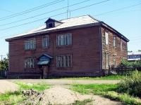 Братск, Железнодорожная ул, дом 28