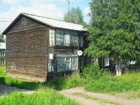 Братск, Железнодорожная ул, дом 38