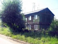 Братск, Железнодорожная ул, дом 40