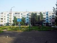 Братск, улица Заводская, дом 1. многоквартирный дом