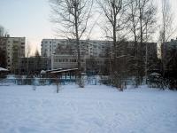Братск, улица Заводская, дом 1В. детский сад №109, Гусельки