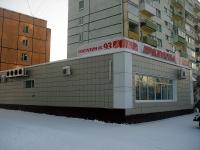 Братск, улица Заводская, дом 3Б. магазин