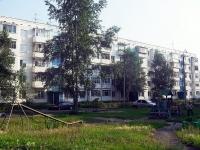 Bratsk, Zabodskaya st, 房屋 5. 公寓楼