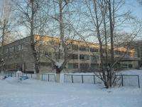 Братск, улица Заводская, дом 5Б. лицей №3