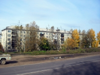 Bratsk, st Zabodskaya, house 9. Apartment house