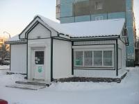 Bratsk, st Zabodskaya, house 11А с.1. store