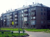 Братск, Заводская ул, дом 17
