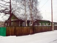 ,  , house 12. 别墅
