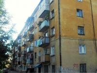 Bratsk, Zayarskaya st, 房屋 15. 公寓楼