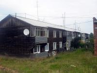 Bratsk, Kosmonavtov st, 房屋 5А. 公寓楼