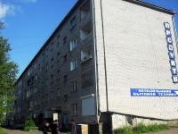 Bratsk, Krasnoyarskaya st, 房屋 5. 公寓楼