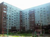Братск, Сосновая ул, дом 2