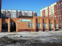 улица Сосновая, дом 2А. библиотека №6