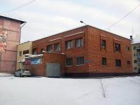 Братск, улица Спортивная, дом 1А. школа искусств №4
