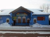 Братск, улица Спортивная, дом 4В. магазин