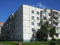 Bratsk, st Sportivnaya, house 6. Apartment house