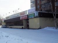 Братск, улица Спортивная, дом 8А. универсам Юбилейный