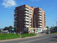 Bratsk, st Sportivnaya, house 9. Apartment house