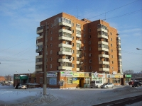 Bratsk, Sportivnaya st, house 9. Apartment house