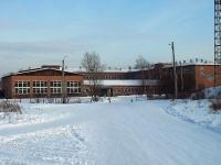Bratsk, st Tomskaya, house 6. school