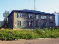 Bratsk, st Tsentralnaya, house 2. Apartment house