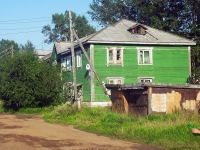Bratsk, st Tsentralnaya, house 3. Apartment house