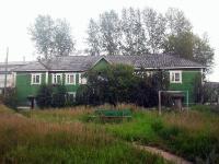 Bratsk, Tsentralnaya st, 房屋 3. 公寓楼
