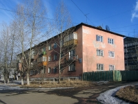 Bratsk, st Tsentralnaya, house 7. Apartment house