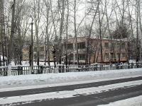 Братск, Центральная ул, дом 9